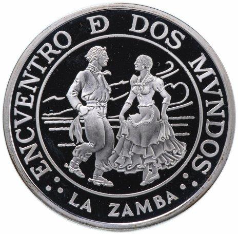 """купить Аргентина 25 долларов 1997 """"Национальные аргентинские танцы - самба"""""""