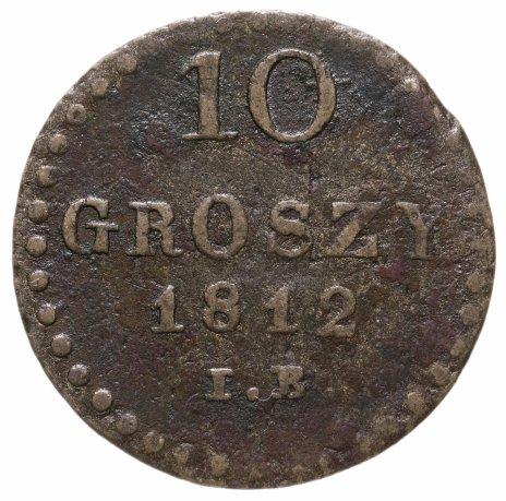 купить Польша 10грошей (groszy) 1812