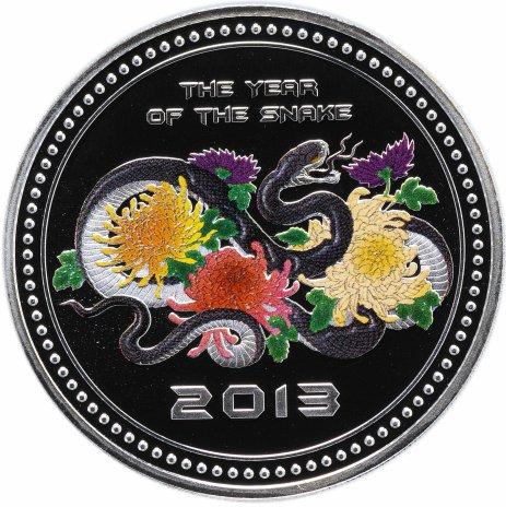 """купить Острова Кука 5 долларов 2013 """"Китайский гороскоп - Год змеи"""" в футляре, с сертификатом"""