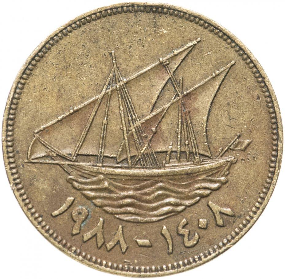купить Кувейт 10 филсов (fils) 1962-2011 не магнетик, случайная дата