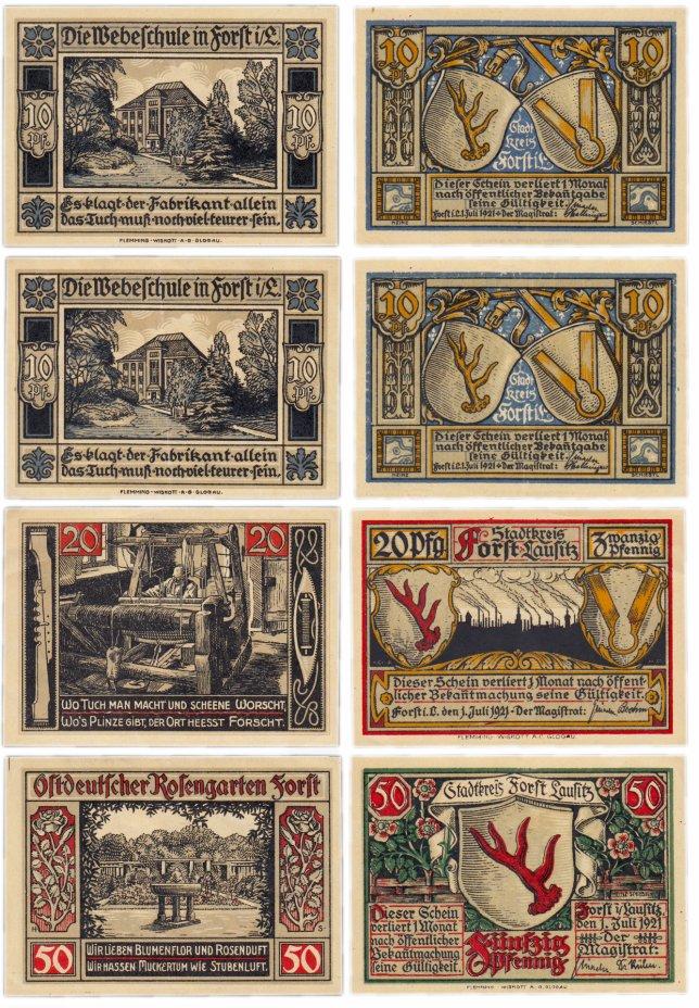 купить Германия (Силезия: Глогау) набор из 4-х нотгельдов 1921