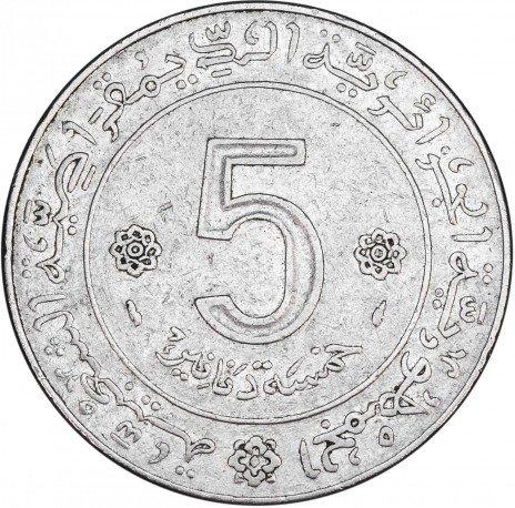 купить Алжир 5 динаров 1974 20 лет Алжирской революции