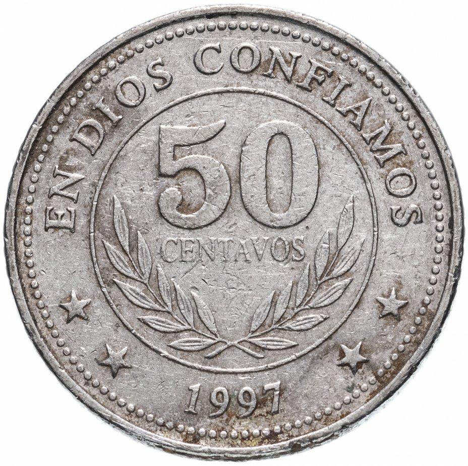 купить Никарагуа 50 сентаво (centavos) 1997