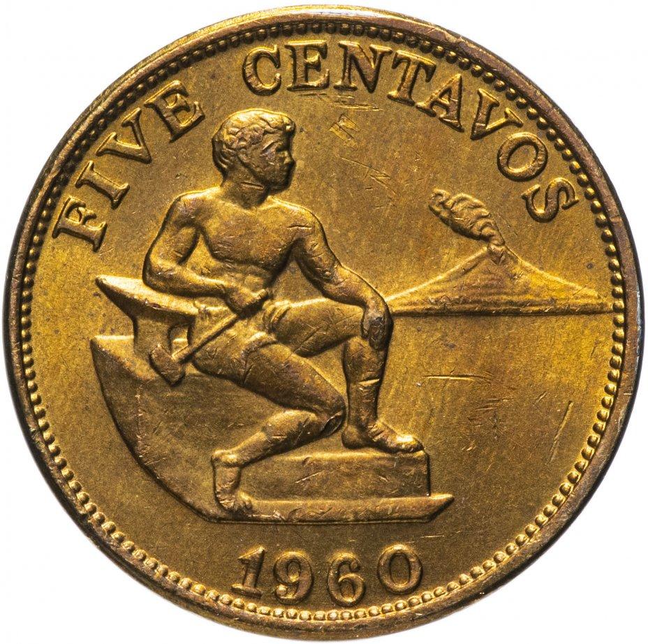 купить Филиппины 5 сентаво (centavos) 1960