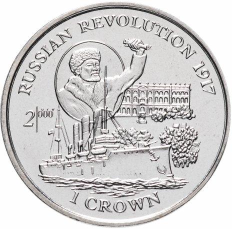 купить Остров Мэн 1 крона 1999 Октябрьская Революция 1917 в России