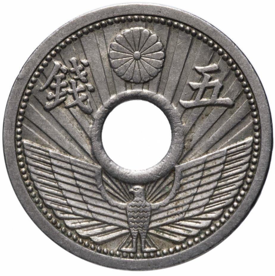 купить Япония 5 сенов (sen) 1933-1937, случайная дата