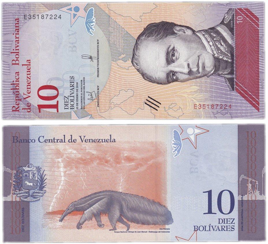 купить Венесуэла 10 боливар 2018 (Pick **)