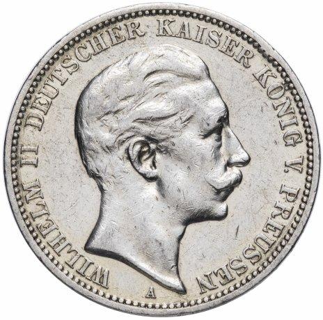 купить Пруссия 3 марки (mark) 1908-1912 гг
