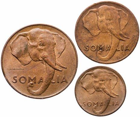 купить Сомали (Итальянское) набор из 3-х монет 1950