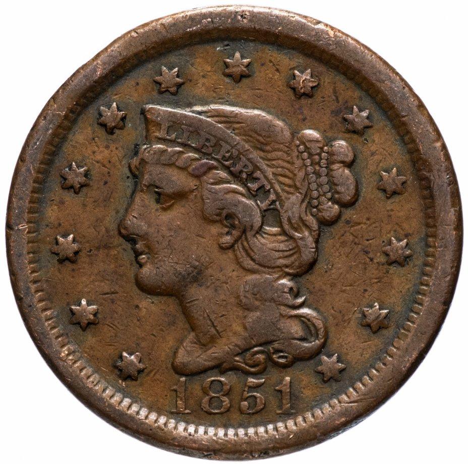 купить США 1 цент (cent) 1851