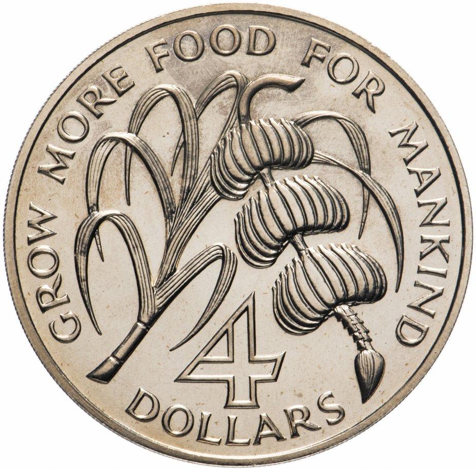 купить Сент-Винсент и Гренадины 4 доллара (dollars) 1970 FAO (ФАО)