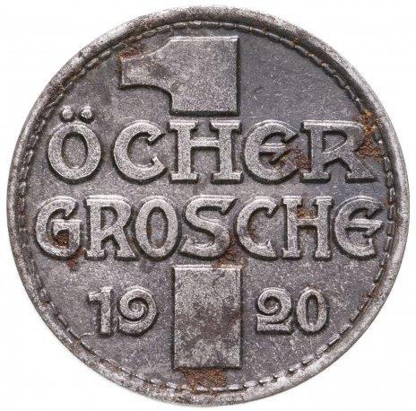 купить Германия (Аахен) нотгельд  1 грош 1920