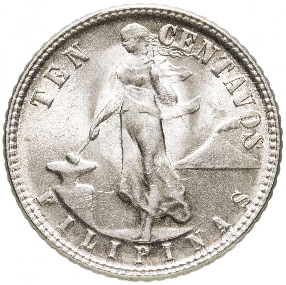 купить Филиппины 10 сентаво (centavos) 1945