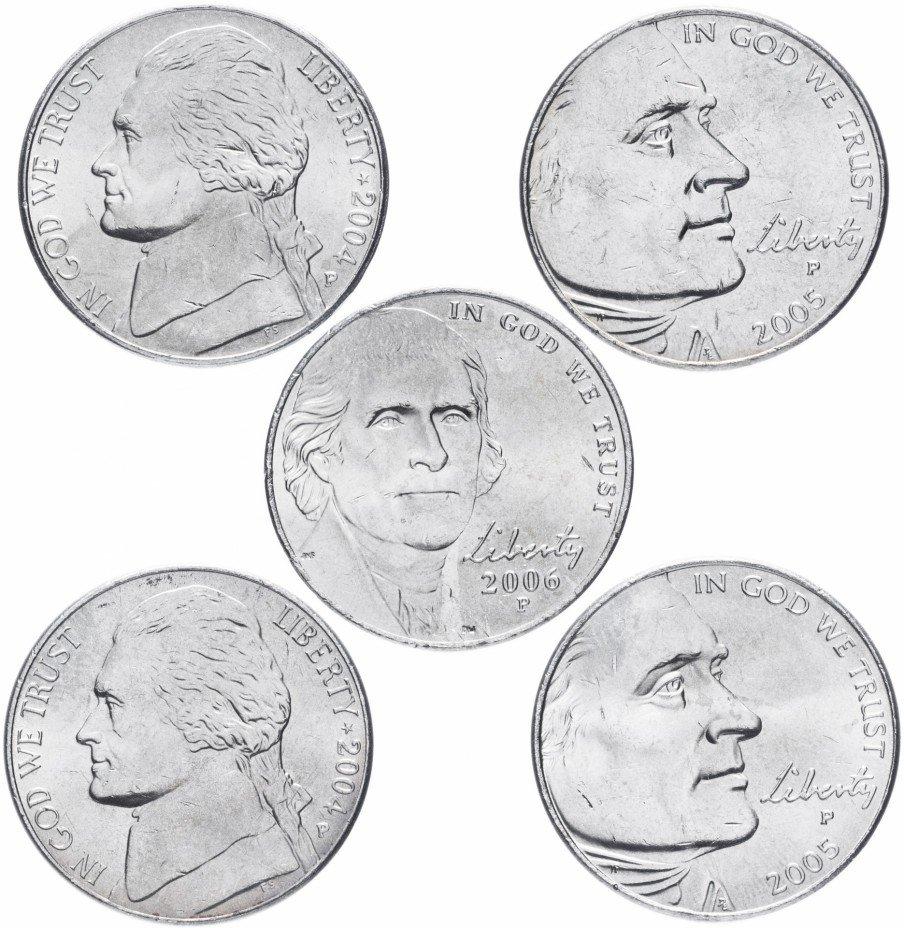 """купить США набор монет серии """"200 лет экспедиции Льюиса и Кларка - освоение Запада"""", 5 штук"""