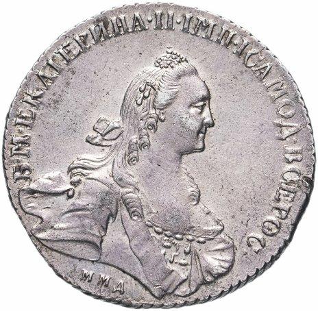 купить 1 рубль 1767 года ММД-EI стандартный чекан