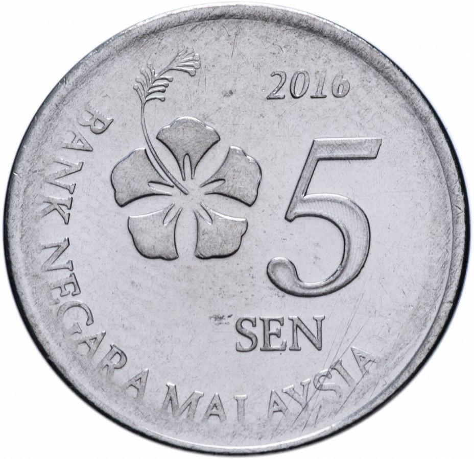 купить Малайзия 5 сен 2016