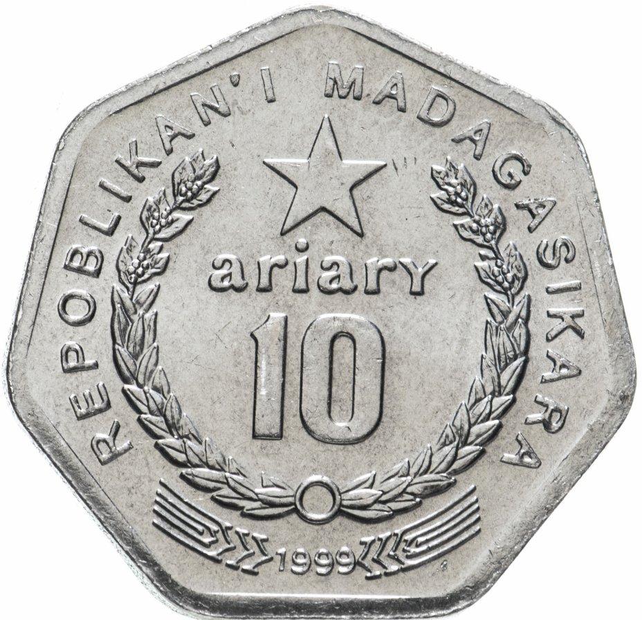 купить Мадагаскар 10 ариари (ariary) 1999