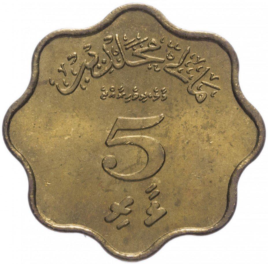 купить Мальдивы 5 лари 1960