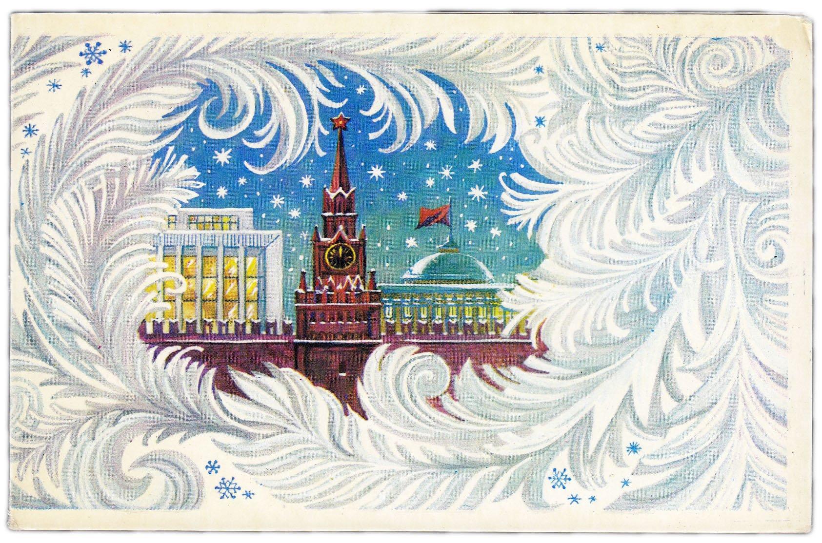 Любимой, почтовые открытки рисунок 41