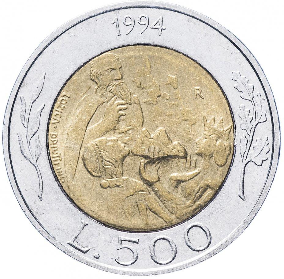 """купить Сан-Марино 500 лир 1994 """"Каменотес"""""""
