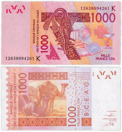 купить Западная Африка  1000 франков 2003 (Pick 715Ka) Литера K (Сенегал)