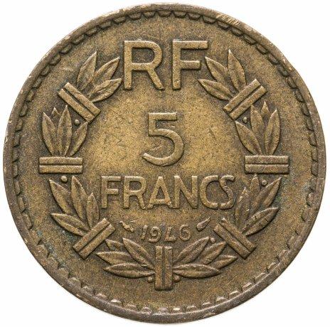купить Франция 5 франков (francs) 1946 алюминиевая бронза