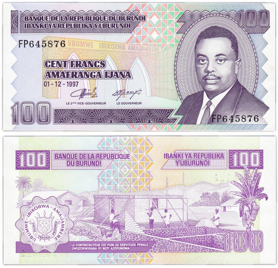купить Бурунди 100 франков 1997