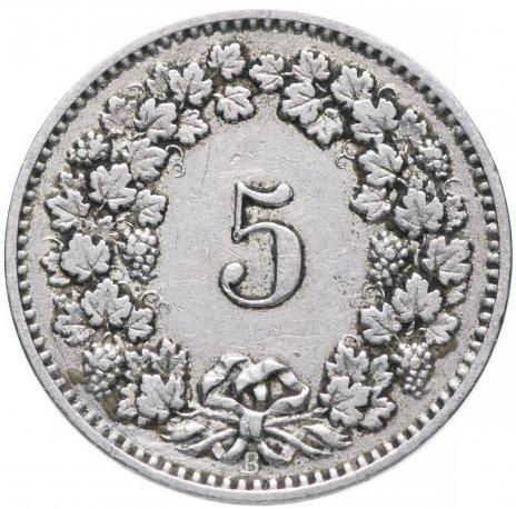 купить Швейцария 5 раппенов 1882