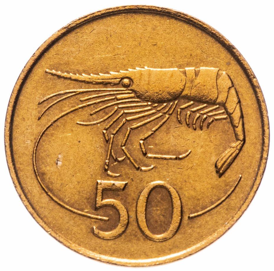 купить Исландия 50 эйре (aurar) 1981-1986