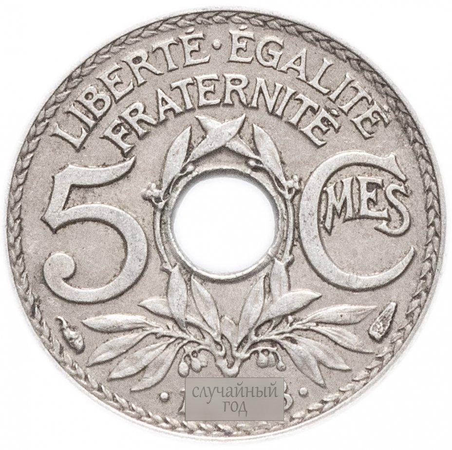 купить Франция 5 сантимов 1938-1939