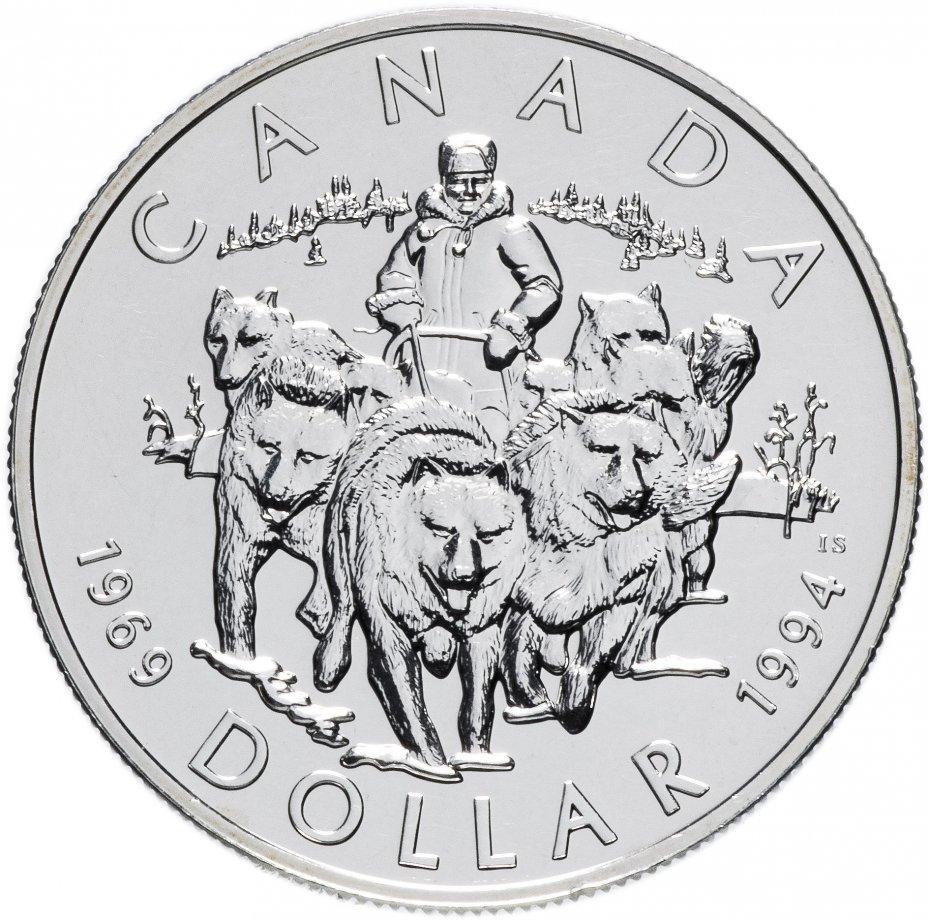"""купить Канада 1 доллар (dollar) 1994 """"25 лет последнему патрулю на собачьих упряжках"""""""