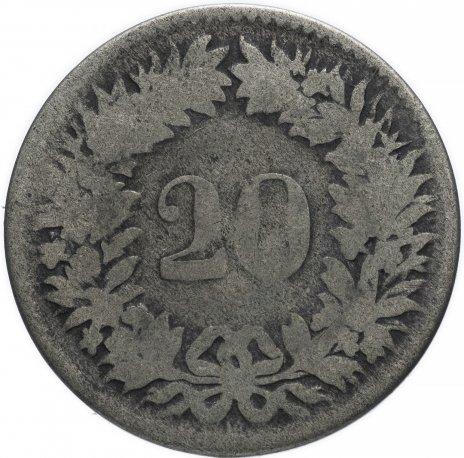 купить Швейцария 20 раппенов 1850