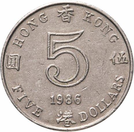купить Гонконг 5 долларов (dollars) 1986 королева средних лет