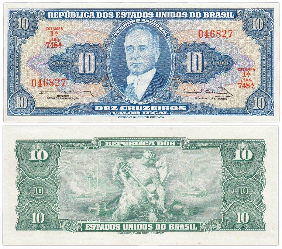 купить Бразилия 10 крузейро 1963 (Pick 167b) Подпись 12