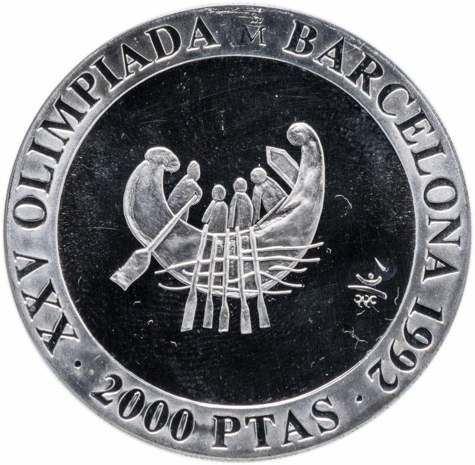 """купить Испания 2000 песет (pesetas) 1990 """"XXV Летние Олимпийские игры, Барселона 1992 - древняя лодка"""""""