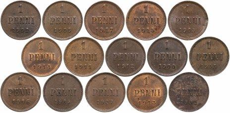 купить Набор из 15 монет 1900-1917