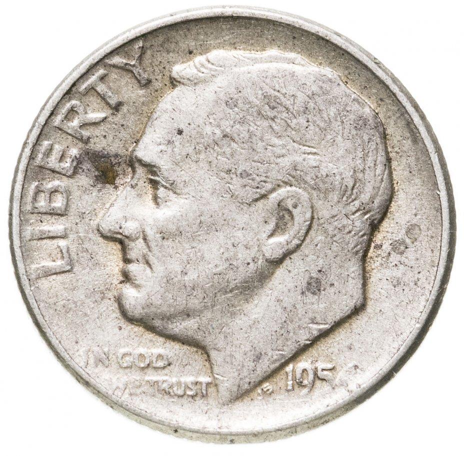 купить США 10 центов (дайм, one dime) 1954