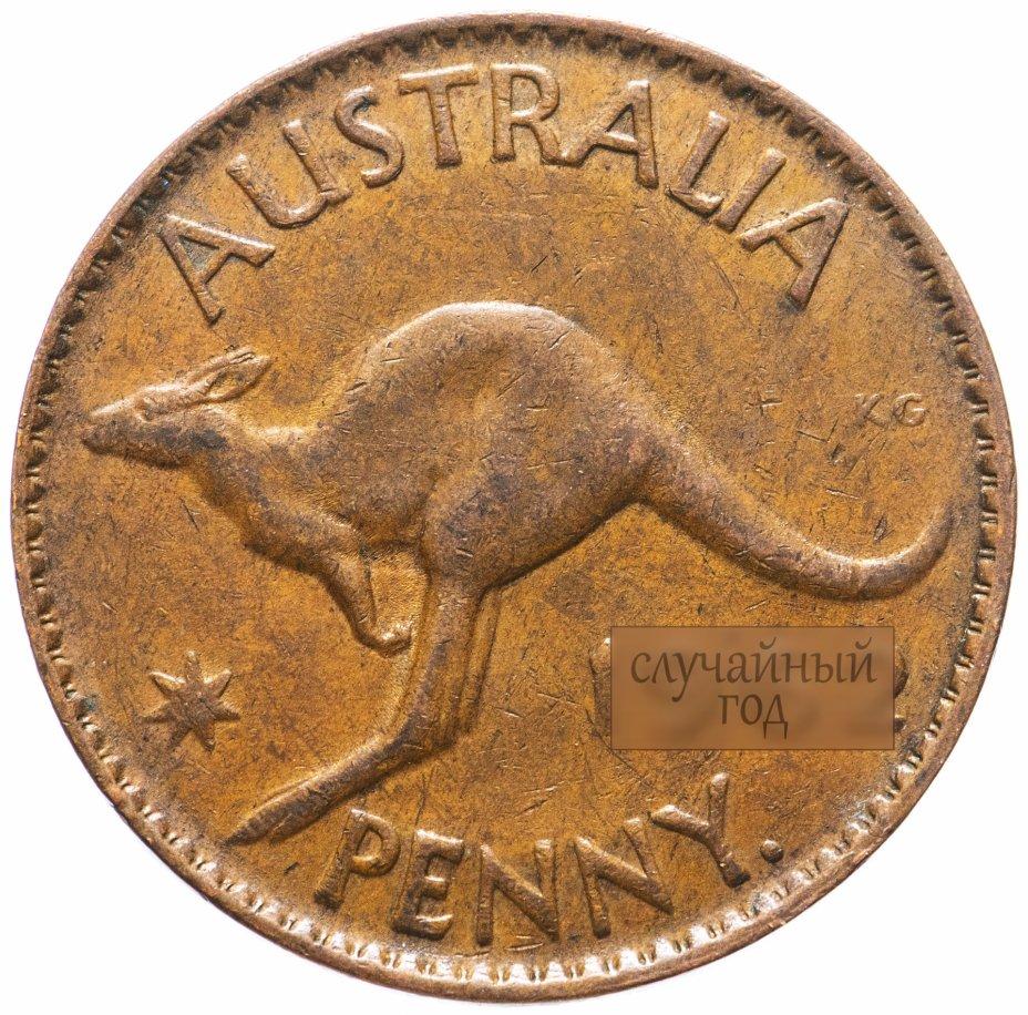 купить Австралия 1 пенни (penny) 1955-1964, случайная дата