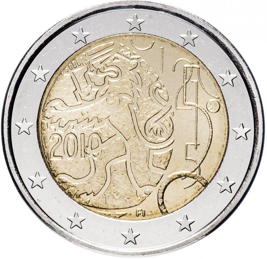 """купить Финляндия 2 евро 2010 """"150 лет финской валюте"""""""