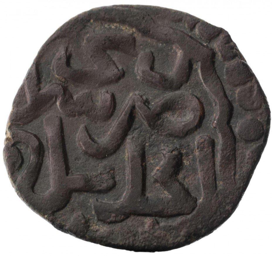 купить Анонимный пул хана Джанибека, 750г.х. чекан Сарая ал Джадид (Цветочная розетка)