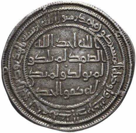 купить Омейядский халифат, Аль-Валид I, 705-715 годы, дирхем. (Васит)