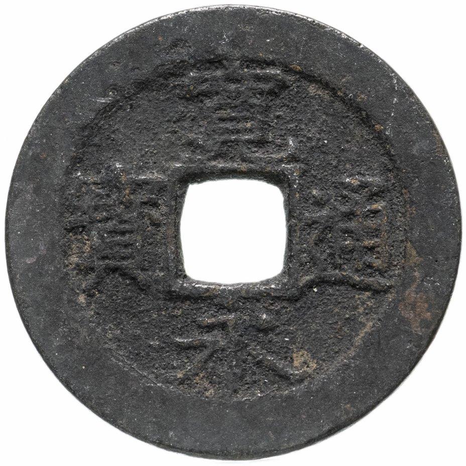 купить Япония, Канъэй цухо (Син Канъэй цухо), 4 мона, пров. Мусаси, 1821-25