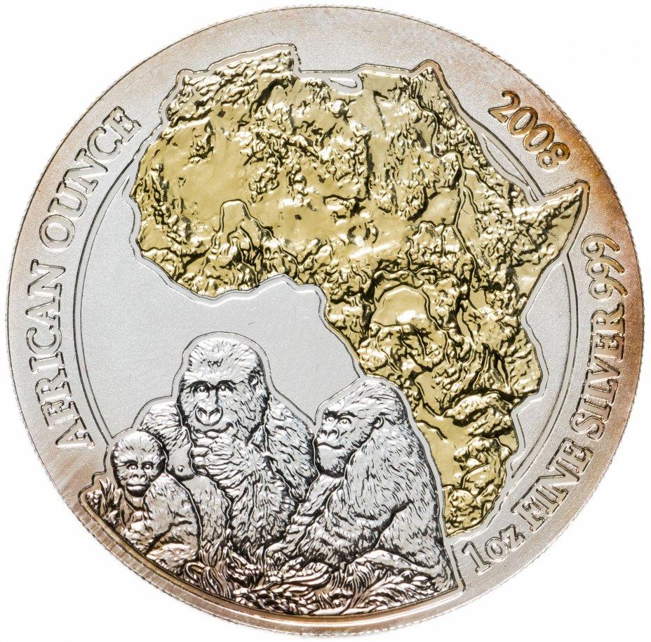 """купить Руанда 50 франков (francs) 2008 """"Животные Африки - горилла (обезьяна)"""""""