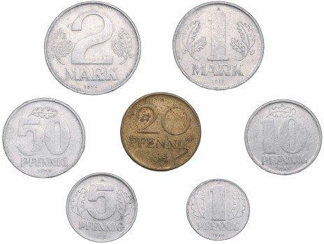 купить ГДР набор монет 1960-1990 (7 штук)