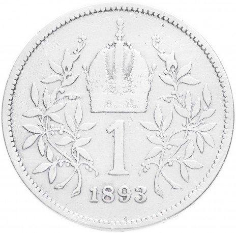 купить Австро-Венгрия 1 крона случайный год 1893-1914 (монета для Австрии)