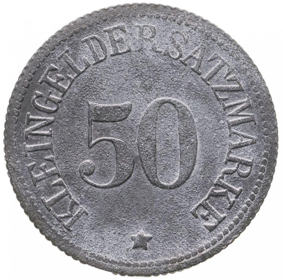 купить Германия (Гиссен) нотгельд  50 пфеннигов 1918