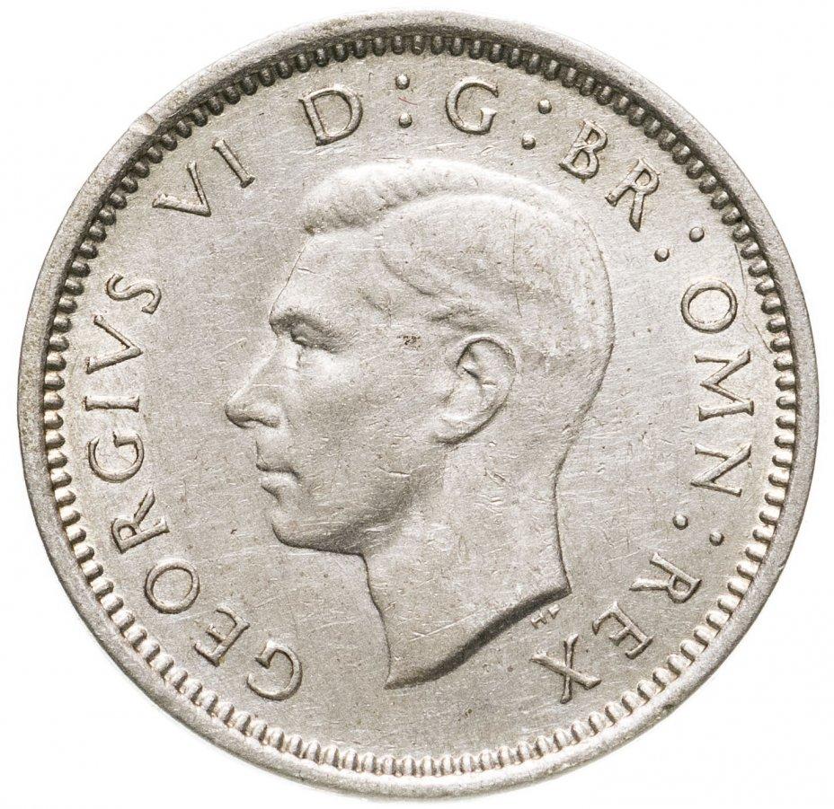 купить Великобритания 3 пенса (pence) 1941   серебро