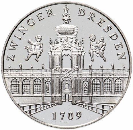 """купить Жетон Германия """"Цвингер— архитектурный комплекс в Дрездене"""""""