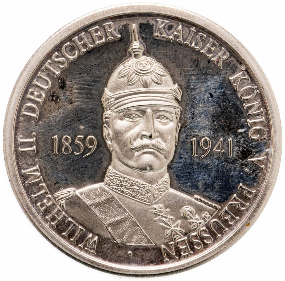 """купить Монетовидный жетон """"Немецкий Император Вильгельм II"""""""