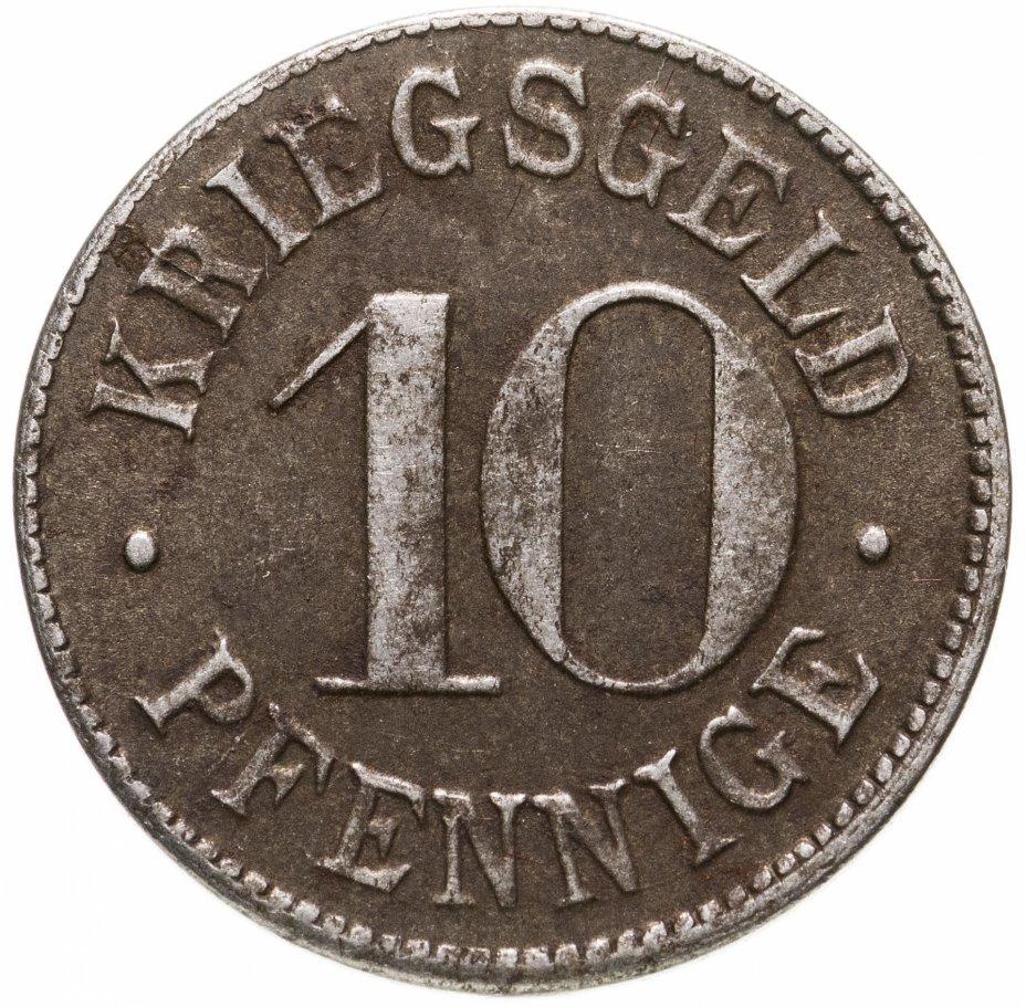 купить Германия (Гейдельберг) нотгельд  10 пфеннигов 1918